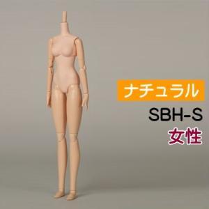 27cm オビツボディ 女性 SBH-S胸(ナチュラル) [オビツ 素体]|acodolls