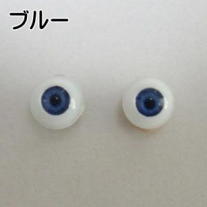 オビツ グラスティックアイ 6mm(ブルー) [ドールアイ]|acodolls