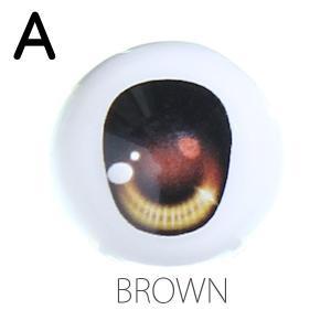 尾櫃瞳(オビツアイ) Aタイプ 20mm(ブラウン) [オビツ ドールアイ]|acodolls