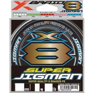 X-BRAID スーパージグマン X8 300m 0.6号 14LB PEライン 8本編み YGK よつあみ|acoltsurigushop