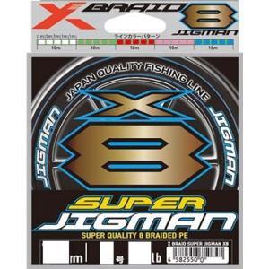 X-BRAID スーパージグマン X8 300m 6号 80LB PEライン 8本編み YGK よつあみ|acoltsurigushop