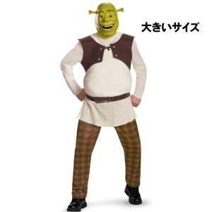 ハロウィン シュレック コスプレ コスチューム 仮装 衣装 大人 男性用 大きいサイズ|acomes