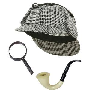 ハロウィン シャーロックホームズ コスプレ 小道具 セット アクセサリーキット 帽子 虫眼鏡 パイプ 探偵 仮装 変装 グッズ