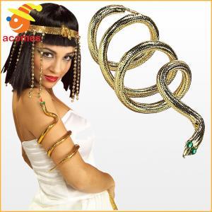 65ec2c379c8a2 コスプレ アクセサリー エジプト 中東 古代 蛇 アームバンド バングル 大人 女性 ベリーダンス グッズ コブラ 腕輪 ナイトミュージアム
