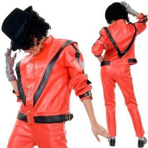 マイケルジャクソン 衣装 芸能人 芸人 タレント 歌手マイケル 衣装 スリラー デラックス 大人用 ...