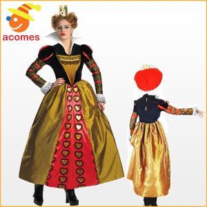 ハロウィン ハートの女王 赤の女王 コスチューム コスプレ ドレス ディズニー アリスインワンダーランド キャラクター 衣装 大人 女性 不思議の国のアリス|acomes