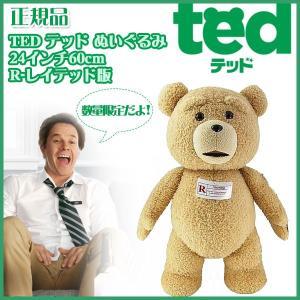 TED ぬいぐるみ グッズ テッド 60cm(24inch) R指定版 ふさふさバージョン 正規品 acomes