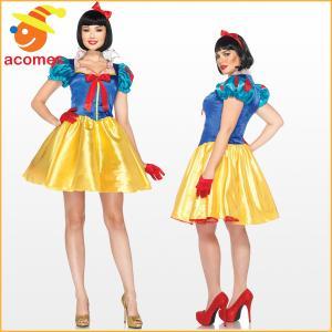 白雪姫 コスプレ 大人用 コスチューム ディズニープリンセス ハロウィン 仮装 acomes