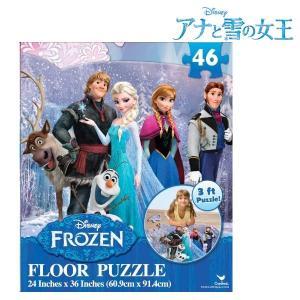 ディズニー アナと雪の女王 グッズ おもちゃ ゲーム エルサ 大きなパズル 46ピース|acomes