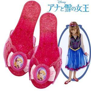 アナと雪の女王 グッズ コスチューム サンダル 靴 コスプレ ディズニー プリンセス|acomes