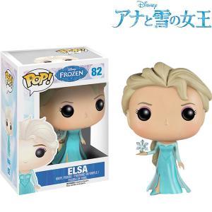 在庫処分市 アナと雪の女王 グッズ 人形 Funko POP ビニル製 フィギュア エルサ ディズニー プリンセス ドール あすつく|acomes