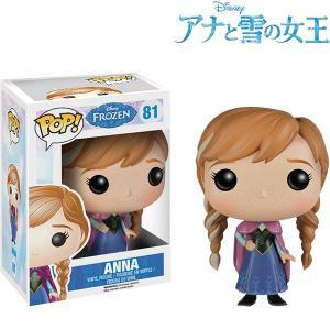 在庫処分市 アナと雪の女王 グッズ 人形 Funko POP ビニル製 フィギュア ディズニー プリンセス ドール あすつく|acomes