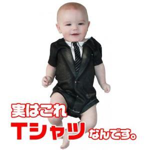 ハロウィン フェイクTシャツ だまし絵 おもしろコスチューム Faux Real タキシード風ベビー服 赤ちゃん用|acomes