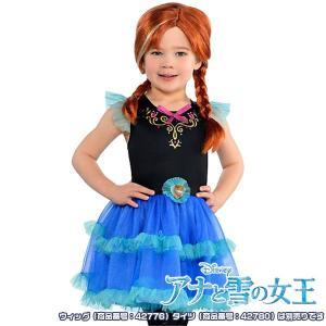 ディズニー 仮装 子供 衣装 コスチューム 人気 アナと雪の女王 ドレス コスプレ キッズ チュチュ|acomes
