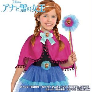 アナと雪の女王 コスプレ 子供 ケープ 衣装 子供用 コスチューム ディズニー|acomes