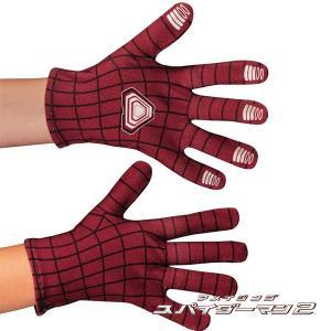 スパイダーマン 2 マーベル グッズ 手袋 グローブ 子供用 ユニバ コスプレ usj|acomes