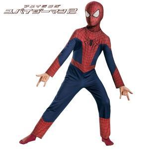 子供 衣装 男の子 人気 スパイダーマン マーベル キッズ クラッシックコスチューム ユニバ コスプレ usj|acomes
