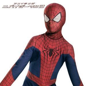 子供 衣装 男の子 人気 スパイダーマン マーベル キッズ クラッシックコスチューム ユニバ コスプレ usj|acomes|02