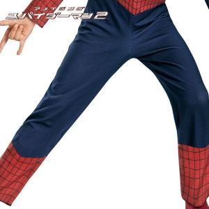 子供 衣装 男の子 人気 スパイダーマン マーベル キッズ クラッシックコスチューム ユニバ コスプレ usj|acomes|03