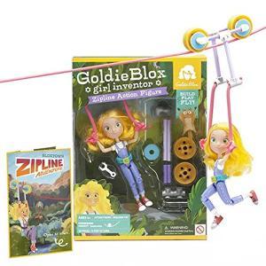 サイエンストイ 科学おもちゃ ゴルディブロックス 人形 フィギュア アクションフィギュア ロープ ジップライン|acomes