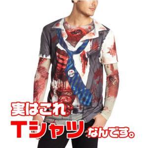 おもしろフェイク だまし絵 おもしろコスチューム Faux Real デザイン ゾンビ 血だらけ ホラー プリント 長袖 Tシャツ コスプレ メンズ|acomes