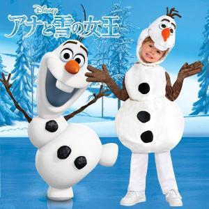アナと雪の女王 オラフ 子供用 コスチューム 衣装 ディズニー ハロウィン 仮装 コスプレ 雪だるま アナ雪 グッズ|acomes