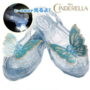 ハロウィン シンデレラ 靴 映画 子供用 光る グリッター シューズ ガラスの靴 小道具 コスプレ 仮装 ディズニー プリンセス|acomes