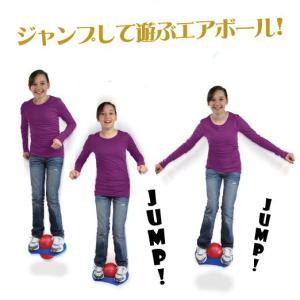 【バランス感覚や持久力を養うお子様用スポーツ玩具】 お子様のバランス感覚や持久力を養う運動遊具です。...