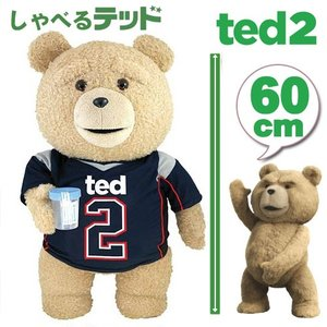 TED ぬいぐるみ グッズ TED2 テッド 実物大 60cm(24inch) ジャージを着たTED R指定版【即納!】|acomes