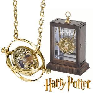 ハリーポッター ハーマイオニー 逆転時計 タイムターナー 映画 グッズ おもちゃ インテリア コスプレ 小道具|acomes