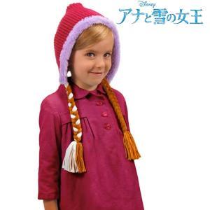 ディズニー 仮装 子供 コスチューム 人気 アナと雪の女王 Frozen グッズ アナの帽子|acomes