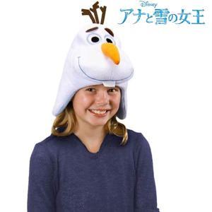 ディズニー 仮装 子供 コスチューム 人気 アナと雪の女王 Frozen グッズ 雪だるま オラフの帽子 acomes