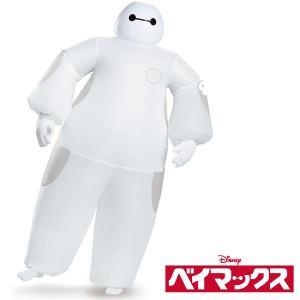ベイマックス コスチューム コスプレ 大人 男性 ディズニー 衣装 仮装 グッズ 膨らむジャンプスーツ|acomes