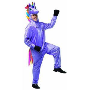 ユニコーン 虹色 カラフル コスチューム 男性用 ハロウィン コスプレ 衣装 グッズ acomes