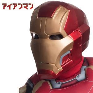 アイアンマン アベンジャーズ2 エイジ・オブ・ウルトロン マーク43 マスク お面 男性用 ハロウィン コスプレ グッズ|acomes