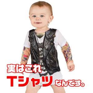 おもしろTシャツ おもしろい コスチューム コスプレ Faux Real フェイクTシャツ 赤ちゃん ベビー服 ロンパース 幼児 タトゥー入りワ|acomes
