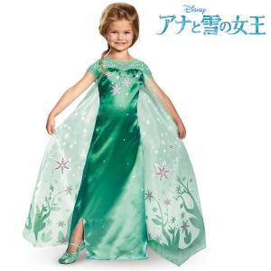 アナと雪の女王 エルサのサプライズ ドレス 子供 女の子用 コスチューム ディズニー プリンセス ハロウィン 仮装 コスプレ|acomes
