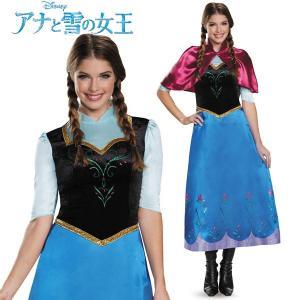 アナと雪の女王 ドレス 女性 大人用 コスチューム ディズニー プリンセス ハロウィン 仮装 コスプレ|acomes