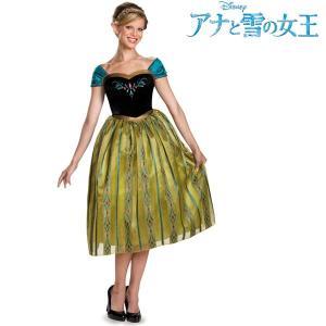 アナと雪の女王 ドレス 大きいサイズ 大人 女性用 コスチューム 戴冠式 ディズニー プリンセス ハロウィン 仮装 コスプレ|acomes