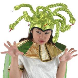 メドゥーサ メデューサ 帽子 ハット ヘビ ギリシャ神話 ハロウィン コスプレ コスチューム 衣装 グッズ acomes