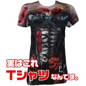 おもしろ フェイク Tシャツ コルセット ゾンビ 半袖 女性用 Faux Real だまし絵 ハロウィン コスプレ コスチューム 衣装 グッズ acomes