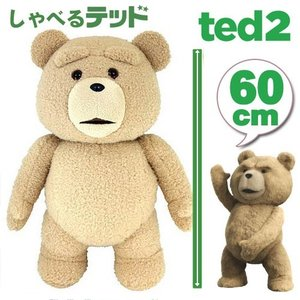 TED ぬいぐるみ グッズ TED2 テッド 実物大 60cm(24inch) クリーン版 【即納!】 acomes