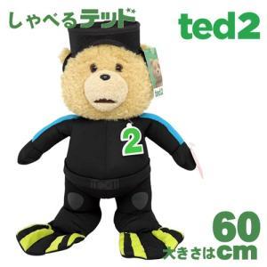 TED2 ぬいぐるみ グッズ テッド 実物大 60cm(24inch) スキューバ バージョン R指定版【即納!】 acomes