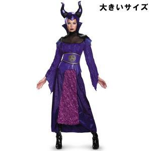 ディズニー ヴィランズ マレフィセント 大人 女性用 ドレス 大きいサイズ 衣装 ハロウィン パーティー コスプレ|acomes