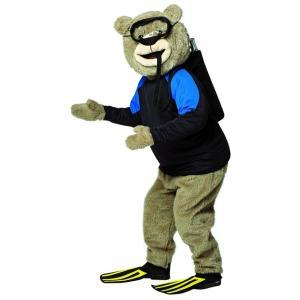 ハロウィン TED テッド 着ぐるみ用 スキューバダイビング 大人 コスチューム コスプレ 衣装 マスコット 動物 くま 映画 キャラクター|acomes
