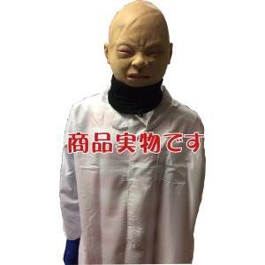 赤ちゃんマスク 大人用 ガキ使 笑ってはいけない 仮装 変装 被り物 リアル赤ちゃん 泣き顔マスク|acomes|02