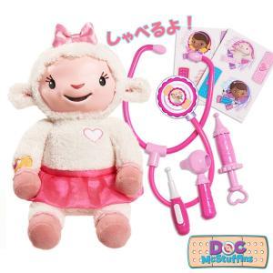 おもちゃ 玩具 ドックはおもちゃドクター ラミー ひつじ しゃべる ぬいぐるみ セリフ 音 しゃべるおもちゃ 英語 教材 知育 クリスマス ギフト プレゼント|acomes