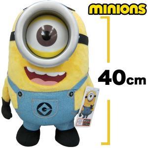 ミニオン スチュアート 人形 ぬいぐるみ しゃべる 41cm ミニオンズ 怪盗グルー グッズ おもちゃ|acomes