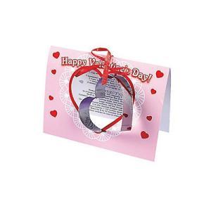 バレンタインデー 手紙 チョコレート カッター ハート 英語...