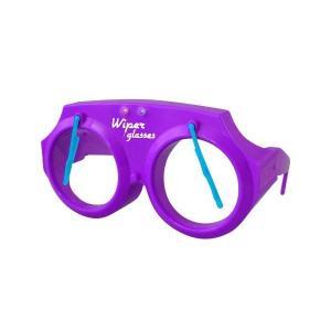 パープルライト付き ワイパー メガネ おもしろ グッズ イベント パーティー ハロウィン ジョーク 雨の日 面白い 紫|acomes